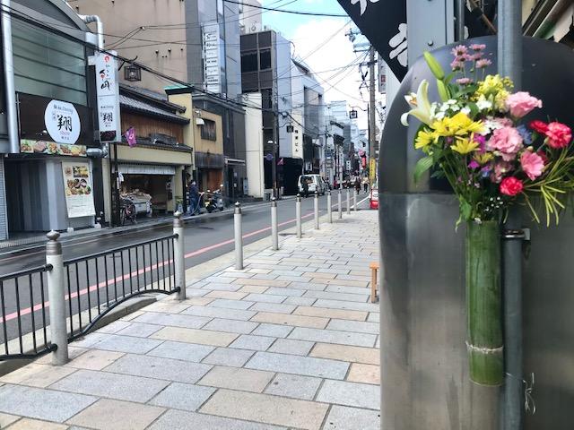 京の出来事1.jpg