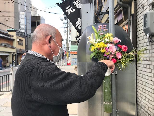 京の出来事2.jpg