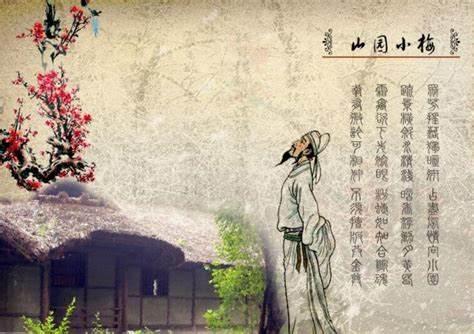 林和靖4.jpg