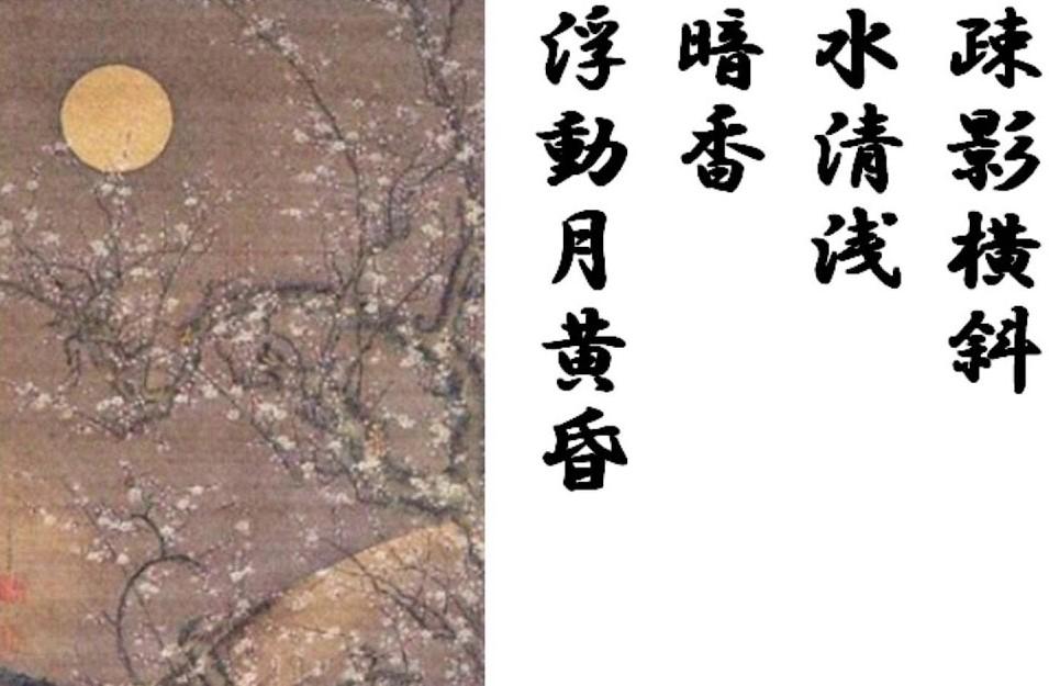 林和靖5.jpg