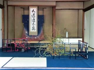 煎茶道大会3.jpg